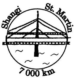 Shangi - St. Martin
